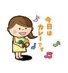 スープカレーっ子(個別スタンプ:13)