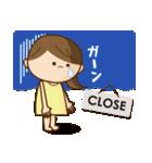 スープカレーっ子(個別スタンプ:15)