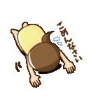 スープカレーっ子(個別スタンプ:16)