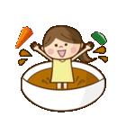 スープカレーっ子(個別スタンプ:17)