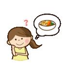 スープカレーっ子(個別スタンプ:20)