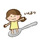 スープカレーっ子(個別スタンプ:21)