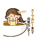 スープカレーっ子(個別スタンプ:23)