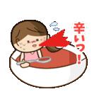 スープカレーっ子(個別スタンプ:28)