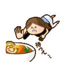 スープカレーっ子(個別スタンプ:31)
