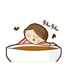 スープカレーっ子(個別スタンプ:35)