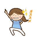 スープカレーっ子(個別スタンプ:36)