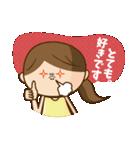 スープカレーっ子(個別スタンプ:37)