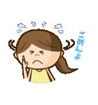スープカレーっ子(個別スタンプ:39)