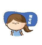 スープカレーっ子(個別スタンプ:40)