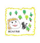 セツ子より(個別スタンプ:01)