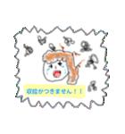 セツ子より(個別スタンプ:03)