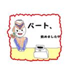 セツ子より(個別スタンプ:04)