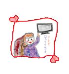 セツ子より(個別スタンプ:09)