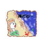 セツ子より(個別スタンプ:12)