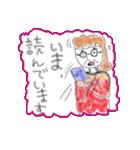 セツ子より(個別スタンプ:13)