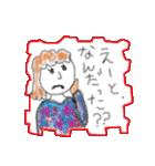 セツ子より(個別スタンプ:15)