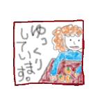セツ子より(個別スタンプ:17)