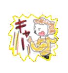 セツ子より(個別スタンプ:19)