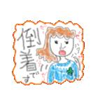 セツ子より(個別スタンプ:21)