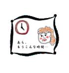 セツ子より(個別スタンプ:23)