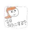 セツ子より(個別スタンプ:25)