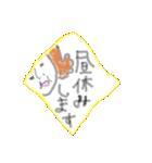 セツ子より(個別スタンプ:27)