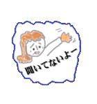 セツ子より(個別スタンプ:29)