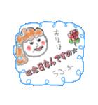 セツ子より(個別スタンプ:31)