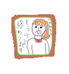 セツ子より(個別スタンプ:35)