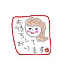 セツ子より(個別スタンプ:37)