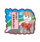 セツ子より(個別スタンプ:39)