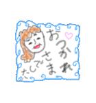 セツ子より(個別スタンプ:40)