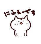 うちなー(沖縄)ゆる敬語(個別スタンプ:03)