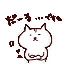 うちなー(沖縄)ゆる敬語(個別スタンプ:05)