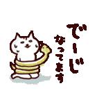 うちなー(沖縄)ゆる敬語(個別スタンプ:07)