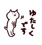 うちなー(沖縄)ゆる敬語(個別スタンプ:09)
