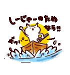 うちなー(沖縄)ゆる敬語(個別スタンプ:16)