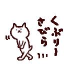 うちなー(沖縄)ゆる敬語(個別スタンプ:27)