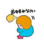 おかっぱちゃんの悲喜こもごも♪その2(個別スタンプ:09)