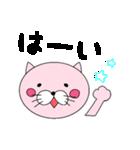 ヨメ猫、時々旦那(個別スタンプ:02)