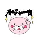 ヨメ猫、時々旦那(個別スタンプ:03)