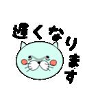 ヨメ猫、時々旦那(個別スタンプ:08)