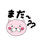 ヨメ猫、時々旦那(個別スタンプ:09)