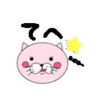 ヨメ猫、時々旦那(個別スタンプ:10)