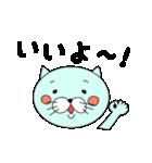 ヨメ猫、時々旦那(個別スタンプ:13)