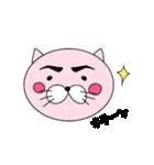 ヨメ猫、時々旦那(個別スタンプ:22)