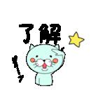 ヨメ猫、時々旦那(個別スタンプ:25)