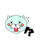 ヨメ猫、時々旦那(個別スタンプ:27)