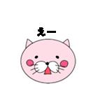 ヨメ猫、時々旦那(個別スタンプ:30)